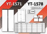 "Торцовый ключ типа ""Т"", 10мм, YATO YT-1573"
