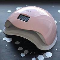 Лампа для маникюра Sun 5 UV/LED 48 Вт нежно-розовая