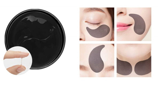 EYENLIP Hydrogel Eye Patch Black Snail Slime