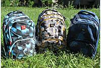 Молодежный рюкзак Milan, Cube, фото 1