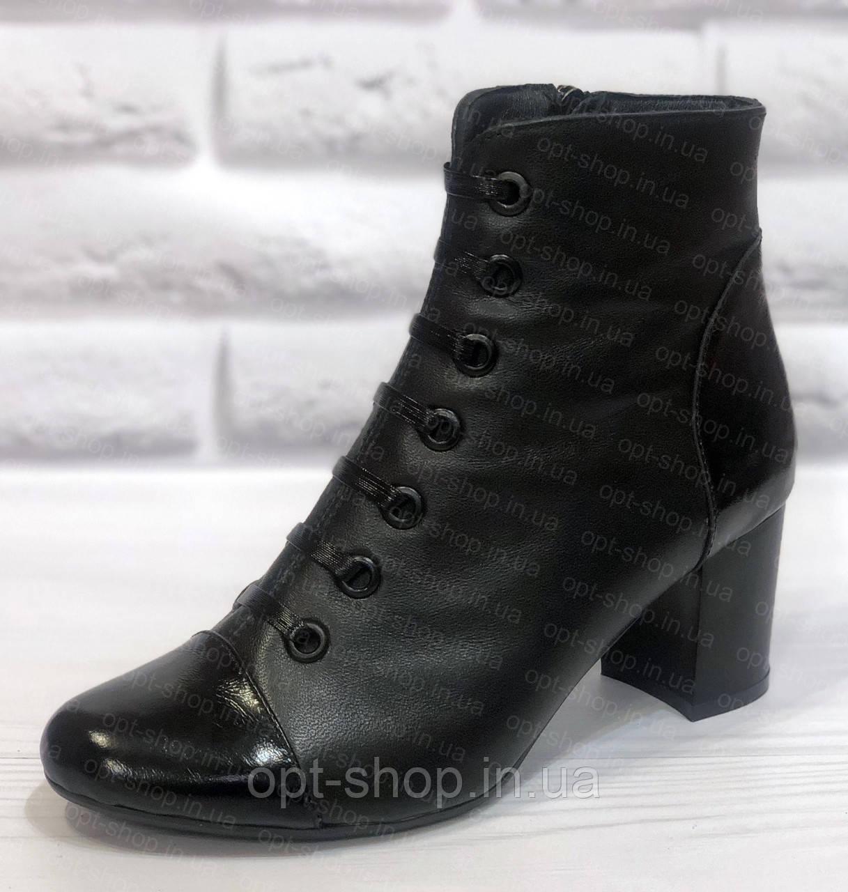 Женские демисезонные ботинки ботильоны на каблуке, ботинки женские осенние кожаные (код:И-617)