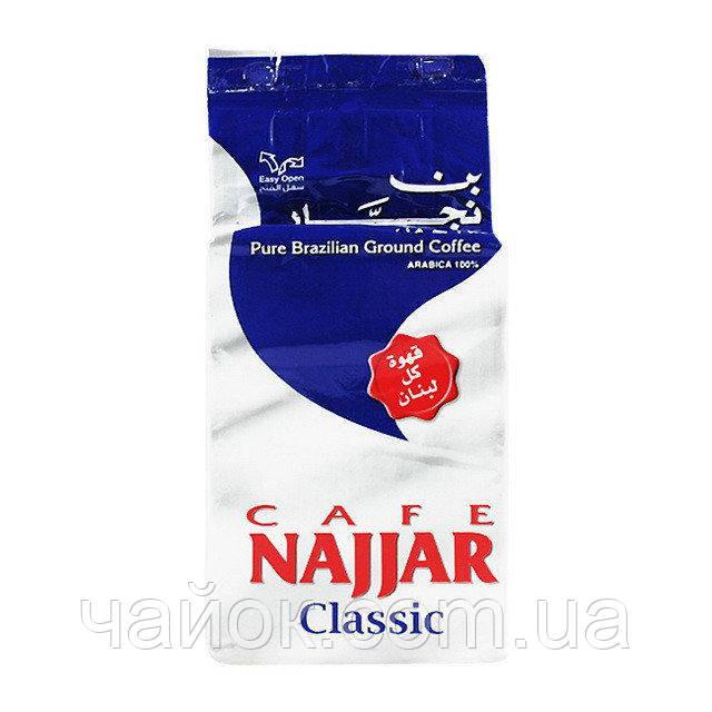 Кофе Najjar Classic молотый 200 гр