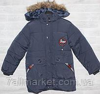 """Куртка зимняя подростковая на мальчика, размеры L-2XL (3 цв) """"CEMEILLA"""" недорого от прямого поставщика"""