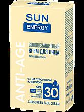 SE Крем д/обл. сонцезахисний з гіалурованою кислотою SPF 30 50мл