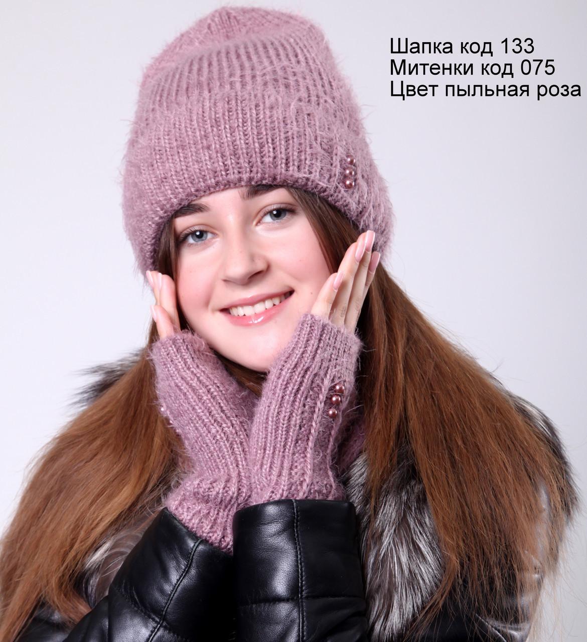 Шапка Эмили (зима)