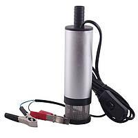Насос электрический для перекачки дизельного топлива 12V MHZ 5566