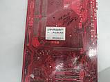 Материнська плата MSI P31 NEO (Intel P31/ICH7, Core2Quad, 4*DDR2), фото 5