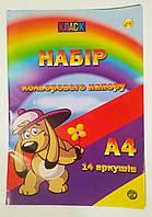 Бумага цветная односторонний А4 14 листов КЛАССИК, 1/80
