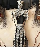 Заключенный скелет в цепях