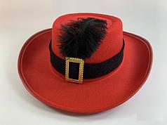 Шляпа Мушкетера красная большая, размер 58-60