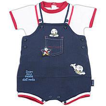 Детский комплект для мальчика BRUMS Италия 132BBEM003