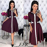 Элегантное платье с расклешённой юбкой