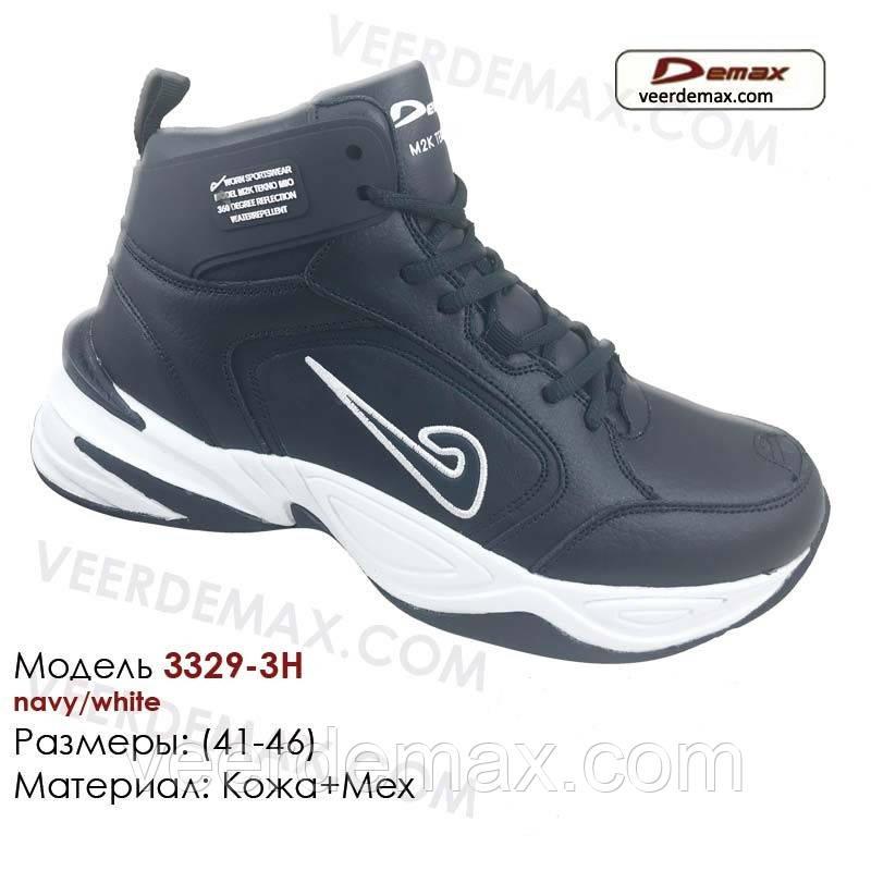 Зимние мужские кроссовки Veer Demax размеры 41-46