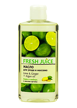 Олія для догляду та масажу тіла Lime&Ginger+Argan oil 150мл