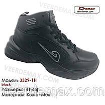 Зимові чоловічі кросівки Veer Demax розміри 41-46