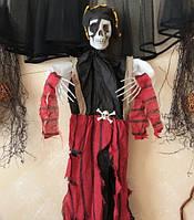 Подвесной скелет Пират (декор на Хэллоуин)