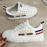 Женские кеды - слипоны белые в стиле Gucci молодежные