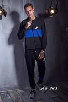 Мужской спортивный костюм Турецкая двунитка Размер 48 50 52 54 В наличии 5 цветов, фото 1