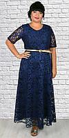 Нарядное длинное макси платье, в пол, большого размера, гипюр на подкладке р. 50,52,54,56 синее (1814)