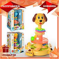 Детская игрушечная юла Собачка с погремушками SL83058-59-60 | игрушка для самых маленьких