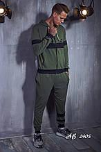 Спортивный костюм мужской Турецкая двунитка Размер 48 50 52 54 В наличии 5 цветов