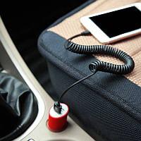 Кабель Lightning для зарядки Iphone 1.8A 1.6m Baseus Elastic Data Cable (CALIGHTNG-EL01)