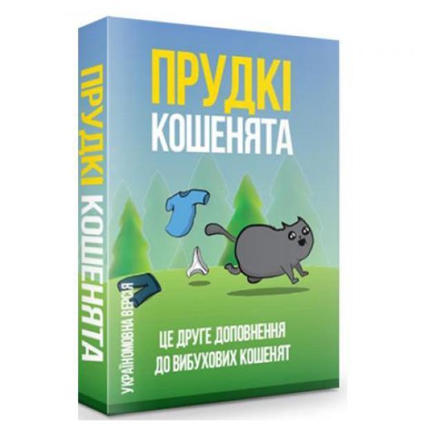 Настольная игра TnTCat Вибухові Кошенята: Прудкі кошенята (Доповнення)