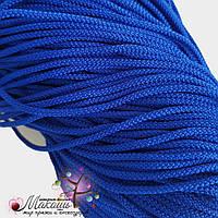 Полиэфирный шнур для вязания, 3 мм, василек