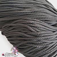 Полиэфирный шнур для вязания, 3 мм, т. серый
