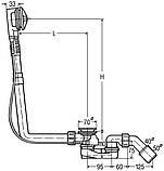 Нужно дешевле? Звоните. Viega Сифон Multiplex для нестандартных ванн 1070 мм, без накладок (308889), фото 2