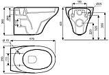 Нужно дешевле? Звоните. Kolo OVUM унитаз подвесной дополнительно компл. сиденьем L40111,L40112 (пол.), фото 2