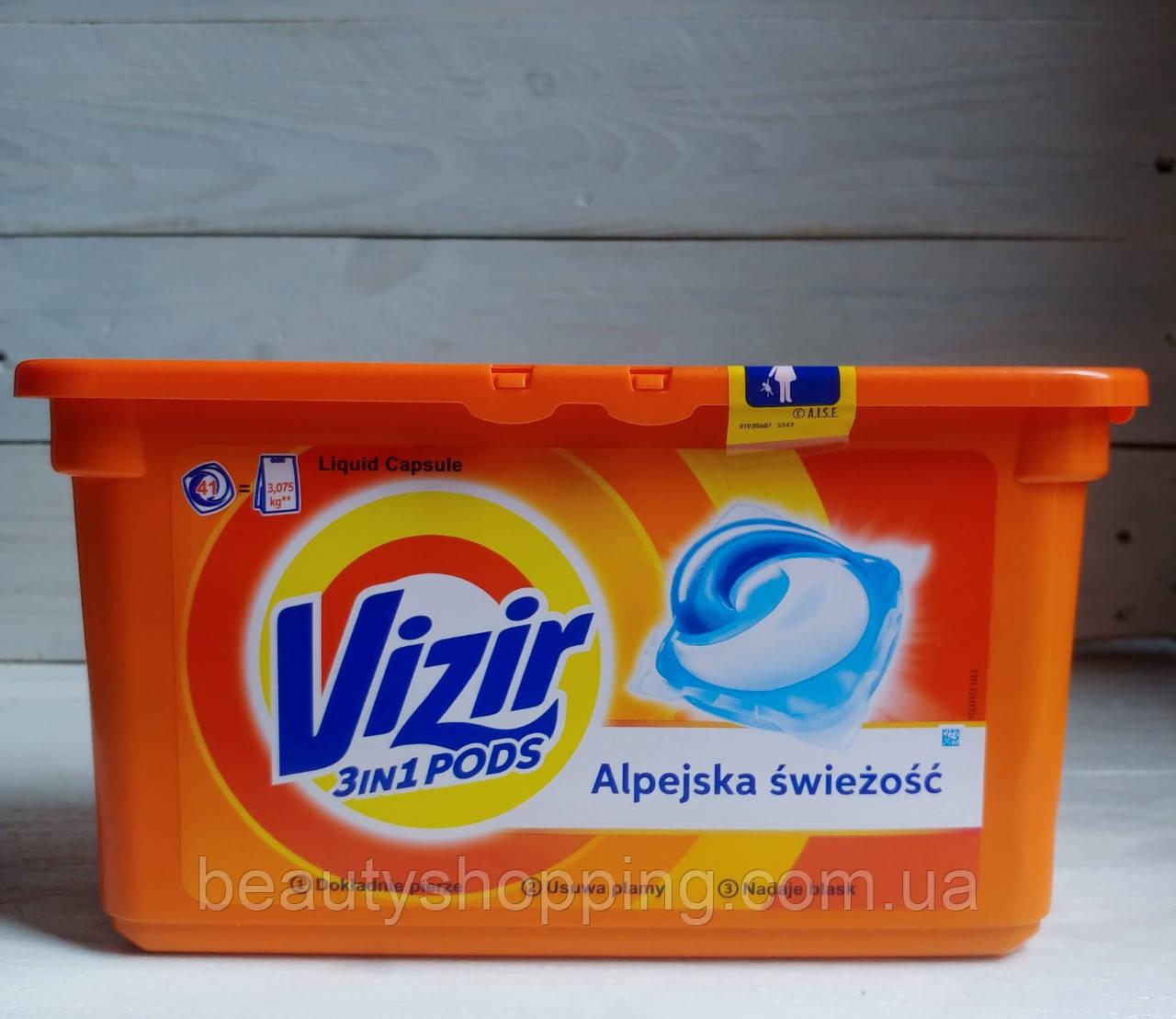 Капсулы для стирки Vizir 41 шт