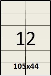Самоклеящаяся этикетка в листах А4 - 12 шт (105х44)