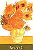 Постер Винсент Ван Гог цветы в вазе, 40.6х50.8 см