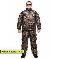 Зимний костюм Grizzly ANT (две курточки)