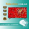 LED-телевизор 43 LG 43LM6300 SmartTV HDR
