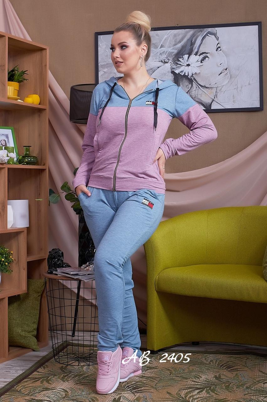 Трикотажный спортивный костюм женский Размер 48 50 52 54 56 В наличии 4 цвета