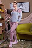 Трикотажный спортивный костюм женский Размер 48 50 52 54 56 В наличии 4 цвета, фото 3