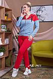 Трикотажный спортивный костюм женский Размер 48 50 52 54 56 В наличии 4 цвета, фото 5