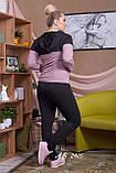 Трикотажный спортивный костюм женский Размер 48 50 52 54 56 В наличии 4 цвета, фото 8