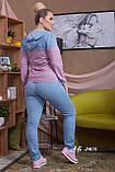 Трикотажный спортивный костюм женский Размер 48 50 52 54 56 В наличии 4 цвета, фото 9