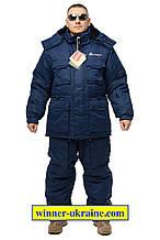 Зимний дышащий костюм для рыбалки и охоты Nova Tour Буран v.2 синий