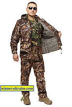 """Летний костюм-трансформер из мембранной ткани """"Атаман"""" (Осенний Лес)"""