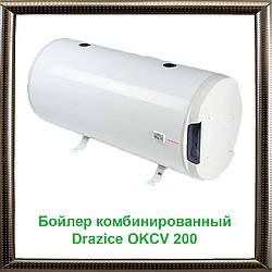 Бойлер комбинированный Drazice OKCV 200 (4 кВт)
