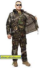 """Летний костюм-трансформер из мембранной ткани """"Атаман"""" (Бурый Медведь)"""