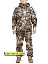 """Летний костюм-трансформер из мембранной ткани """"Атаман"""" (Степной Орёл)"""