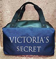 Спортивная сумка VICTORIA'S SECRET TFP-01-14 женская копия 40*25*16 синяя с черным