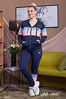 Спортивный костюм женский Турецкая двунитка Размер 48 50 52 54 56 Разные цвета, фото 1