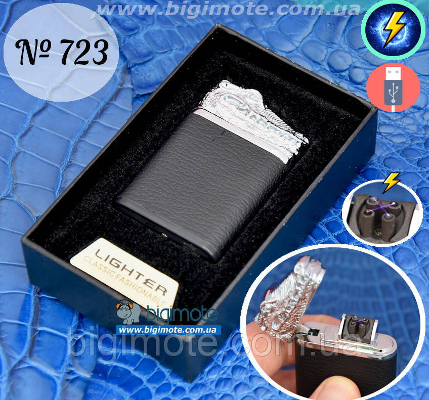 Качественная Качественная USB Зажигалка, электроимпульсная, електрозажигалка, электрозапальничка