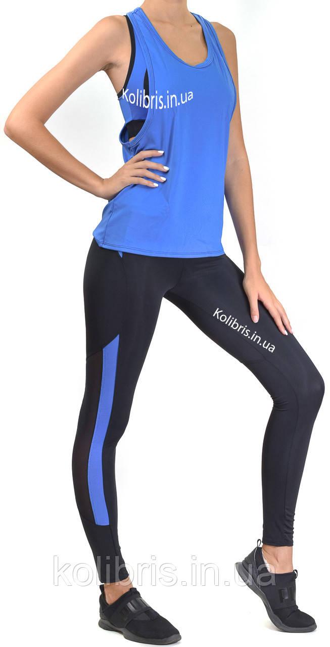 Жіночий спортивний комплект трійка з еластану з кольоровими вставками розміри від 42 до 48